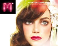 M Magazine App